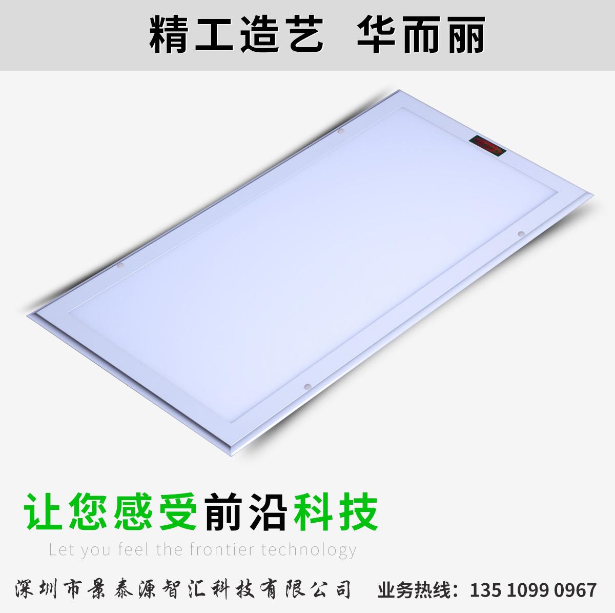 购买LED面板洁净灯具需要注意哪些事项?