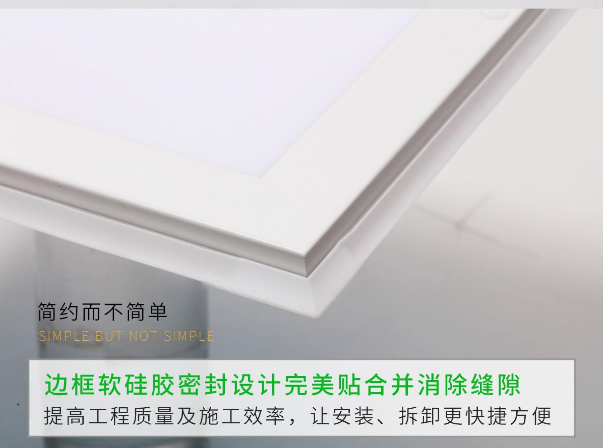 车间用LED平板洁净灯具怎么样?