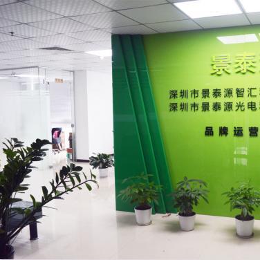 300x600LED平板灯生产厂家洁净室用LED洁净灯具