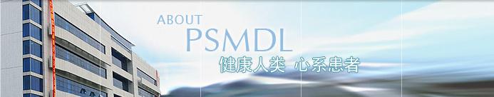广州万正药业有限公司使用景泰源LED平板洁净灯